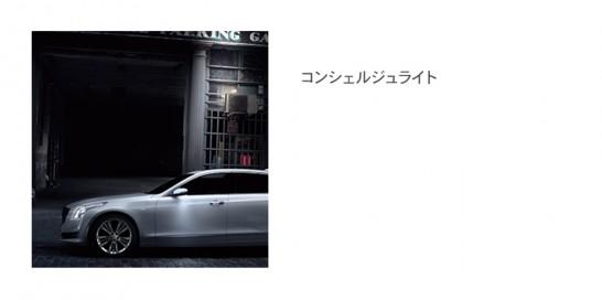 ca-ct6-lightbox-exterior-concierge-light-931x464