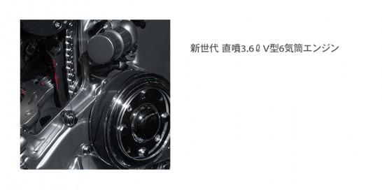 ca-ct6-lightbox-performance-lightbox-new-gneration-cylinder-engine-931x464